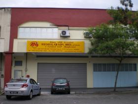 Reishilab GMP Facility